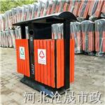 沧州垃圾桶――小区垃圾箱――河北垃圾桶生产厂家