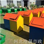 保定塑料垃圾桶――河北垃圾桶生产厂家