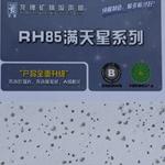 龙牌满天星矿棉板龙牌600*600*12mm厚A级防火吸音板
