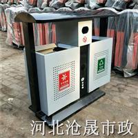 北京小區垃圾桶鐵質垃圾箱廠家