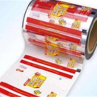 鹤壁 推出印刷凹版水性油墨,成本低,环保水墨