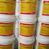 什么是环氧树脂水泥砂浆