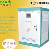 光伏提灌系统30KW水泵逆变器