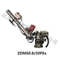 ZDMS0.8/50PEx智能防爆泡沫炮