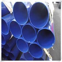 四川涂塑钢管厂 涂塑钢管生产种类 各类衬塑钢管消防钢管规格型号