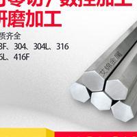 304不锈钢棒 研磨光棒 310S抛光易车棒 方棒六角棒扁条 实心圆棒
