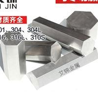 304 310S不锈钢六角棒 303易切削六方棒 316L耐腐蚀六棱钢棒