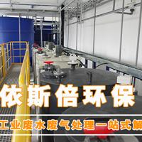 浙江高浓度污水处理企业