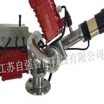 防爆型电控消防水炮PSKD30Ex