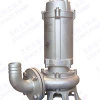 不锈钢潜水泵-耐腐蚀潜水泵-排污泵-广东水泵厂-艾特克牌水泵