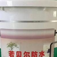 js聚合物防水涂料(单组份)厂家供应报价品牌图片
