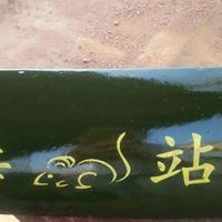 巴彦淖我灭鼠毒饵站/陶瓷毒鼠站厂家-临河五本磴心乌推特杭锦后旗