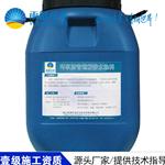 唐山DPS防水涂料、dps水性渗透结晶防水剂多少钱一桶