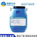 PB-II防水涂料河南郑州哪家专业
