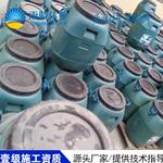 晋城雨晴伟业amp-100反应型桥面防水涂料优惠促销