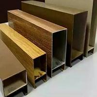 贵州铝方通供应厂家 烤漆木纹铝方通价格 可订做