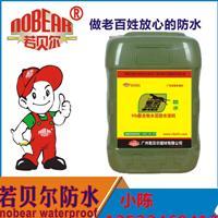 正品黑豹正宗黑豹王聚合物防水涂料厂家品牌报价图片