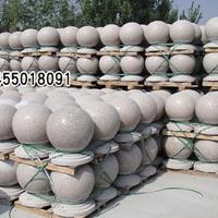 直径60cm石材圆球 灰色大理石挡车用阻车石球