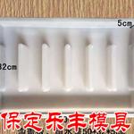 边沟盖板塑料模具-塑料盖板模具定制生产