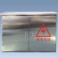 西安不锈钢配电柜直销价格大量生产