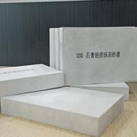 抹灰石膏的优点_脱硫石膏粉_铜仁轻质粉刷石膏配方