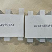 粉刷石膏砂浆比重_脱硫石膏粉_毕节石膏基内墙抹灰砂浆