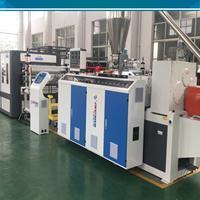 PVC树脂瓦生产线设备 生产塑料瓦机器厂家
