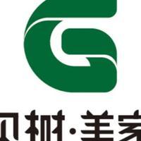 福建省贝树环保科技有限公司