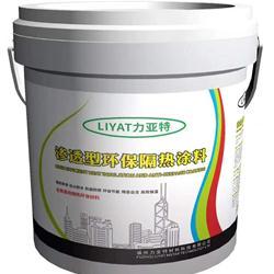 隔热剂/防水水性固化剂、汽车隔热剂全国招商