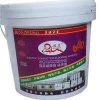 耀盾680 PVC防静电地板胶水 导电胶水粘合剂