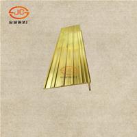 L型U型水磨石黄铜条地板压条门槛条防滑铜条扣条包边装饰镶嵌条
