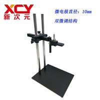 深圳市新次元微电较系统升降台机器视觉实验架XCY-ME-01