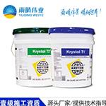 黄陂凯顿界面防水涂料、KRYSTOL增效剂包施工
