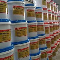 钢板加固环氧结构胶、粘钢胶厂家