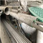佛山310S不锈钢管:圆管、方管、无缝管