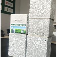 贵州隔墙保温板-隔墙板材料-墙板总代理