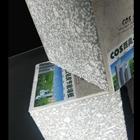 贵州复合轻质墙板-轻质墙体板材-轻质隔墙板生产线