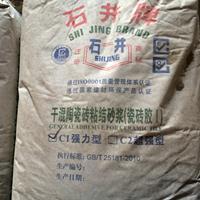 广州水泥沙子石子,各种砖陶粒瓷砖胶砂浆液一条龙配送基地可开票