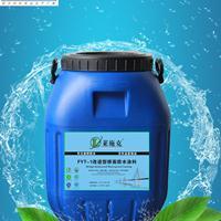 FYT-1水性瀝青基橋面防水涂料供應商