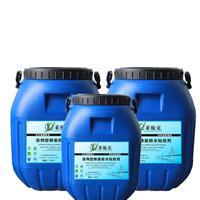 四川省溶剂型粘结层防水材料厂家-桥面防水涂料品牌