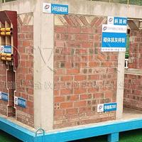 建筑工程样板展示区生产厂家 汉坤实业全国发货 现货直发
