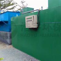 贵州省医院污水处理设备