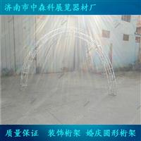 铝合金圆形桁架定制桁架规格演出truss架济南厂家