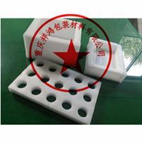 重庆珍珠棉卡槽尺寸设计及生产