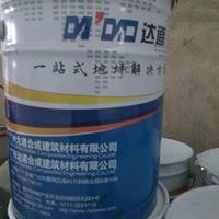 环氧地坪漆厂家供应、底漆、中漆、面漆