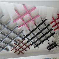 75X75吊顶常规铝格栅 吊顶木纹铝格栅 商场铝格栅