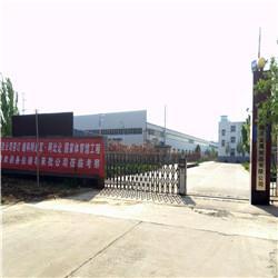 衡水路泽金属制品有限公司
