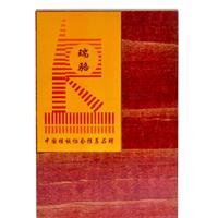 厂家直销 标准建筑用材 优质建筑木模板