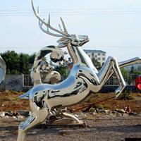 梅花鹿不锈钢雕塑 景观雕塑摆件