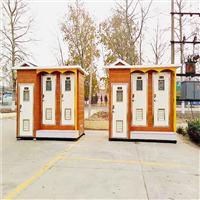 河北雙美牌環保公廁,移動廁所生產加工原裝現貨